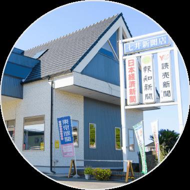 七井商店┃